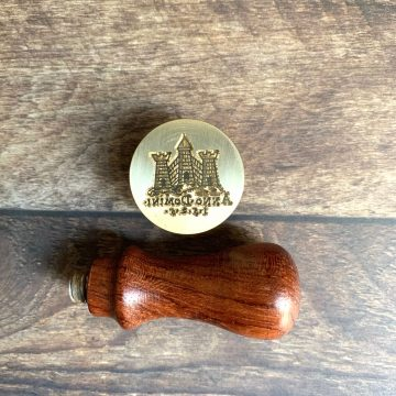 Wax seal stamp medieval castle MAKIstamps