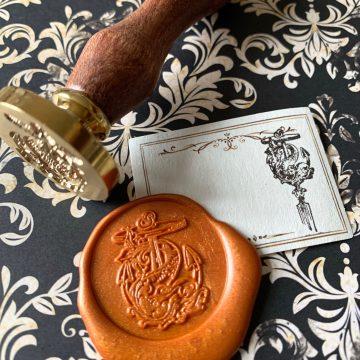 sealing wax stamp MAKIstamps